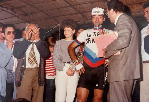 1984 Piccolo Renato